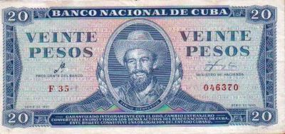 Es Camilo CienFuegos en un billete firmado por el Che Guevara