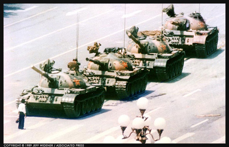 Tiananmen virtual