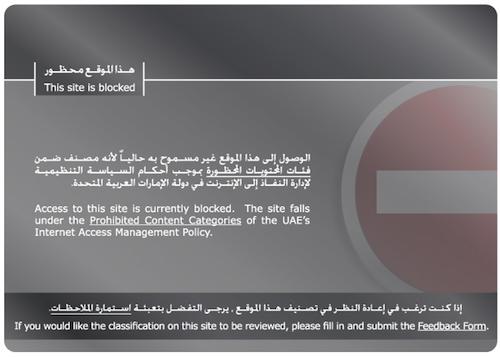 Los dominios .xxx bloqueados en los Emiratos Arabes Unidos